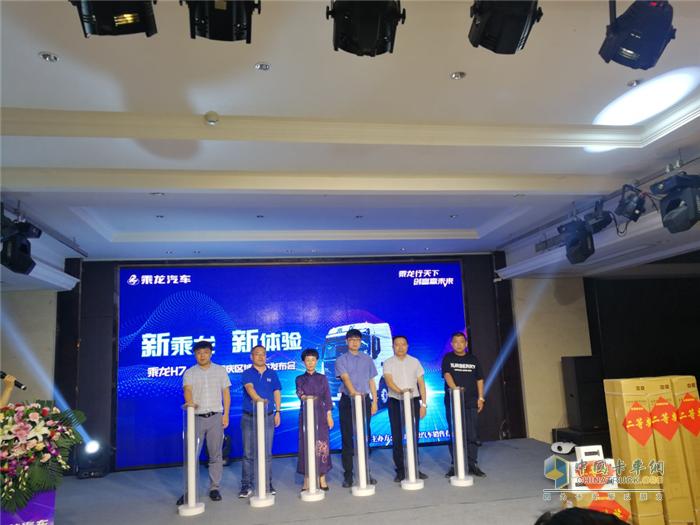 东风康明斯助力新乘龙H7 3.0全新上市