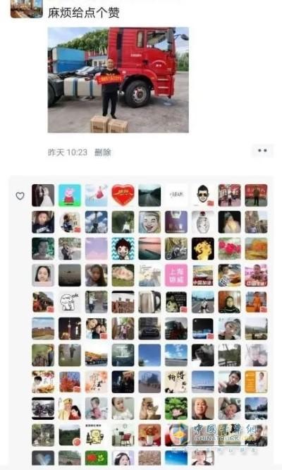 领5行动 上海新陕汽集赞享好礼