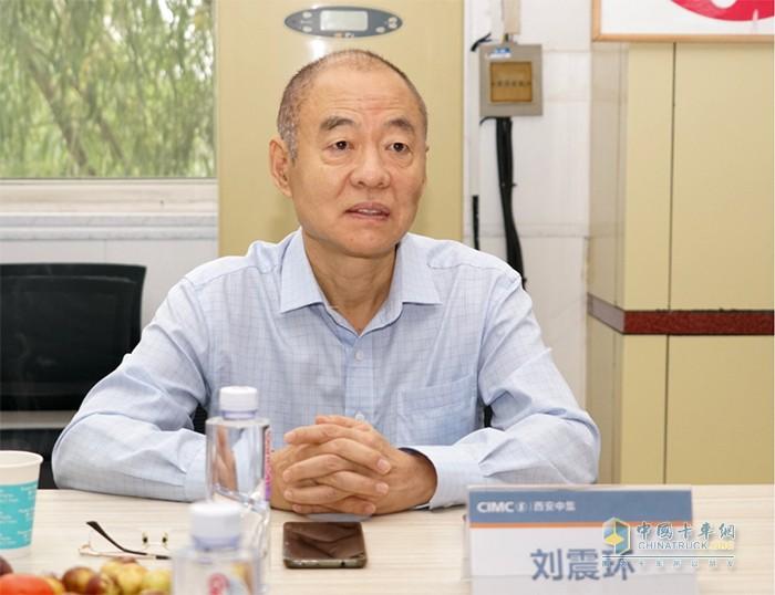 中集集团纪委书记、中集车辆监事会主席刘震环