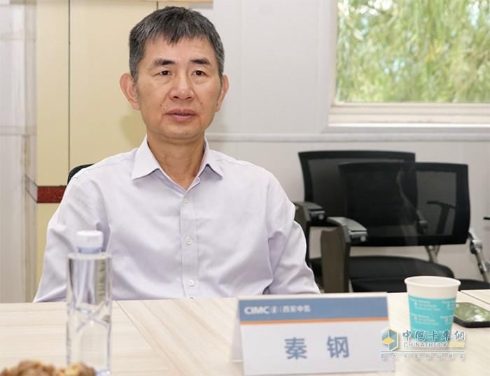 中集集团总裁助理秦钢