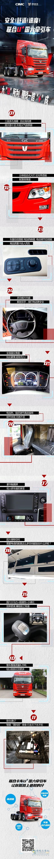 联合卡车U+国六牵引车