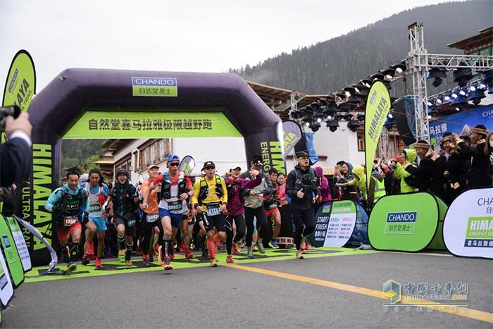 2020自然堂喜马拉雅极限越野跑开跑