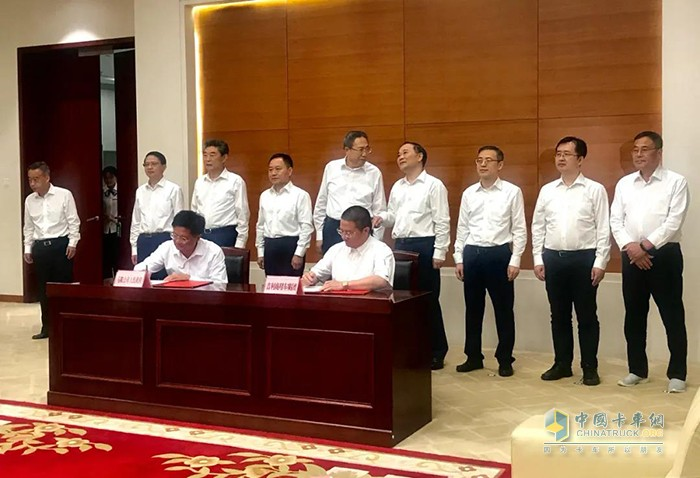 双方签订合作协议
