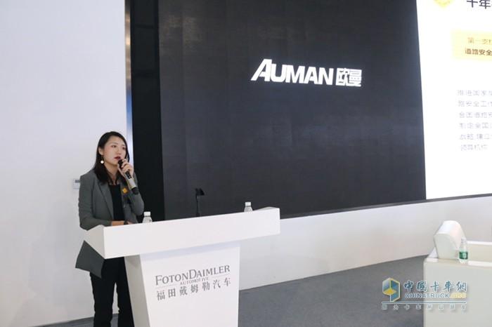 中汽研(天津)汽车信息咨询有限公司赵情介绍联合国道路安全十年行动