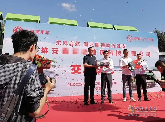 东风新天龙KC国六8X4环保渣土车