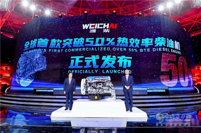 全球首款突破50%热效率柴油机揭幕