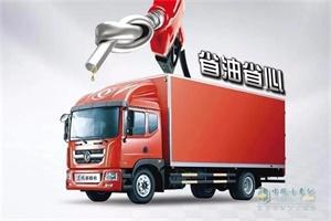 优惠0.6万!北京市多利卡D9载货车火热促销中