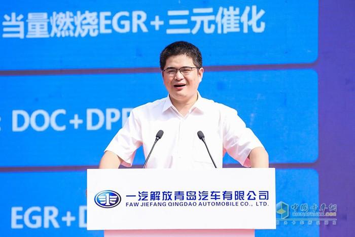 一汽解放青汽中重卡营销服务部市场部副部长彭玉全做国六产品解读