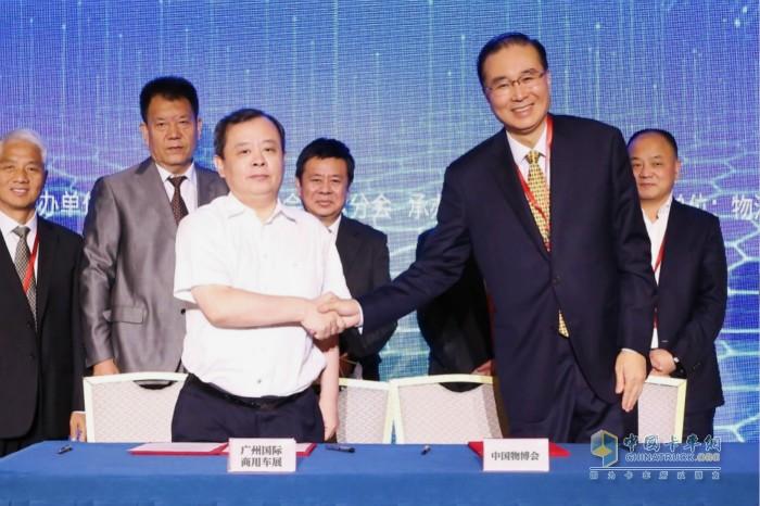 中国国际贸易促进委员会汽车行业分会会长中国国际运输与物流博览会组委会执行主任倪玮代表双方签订了战略合作协议