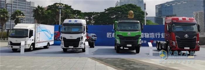 东风柳汽乘龙参加第十届中国-东盟(柳州)汽博会