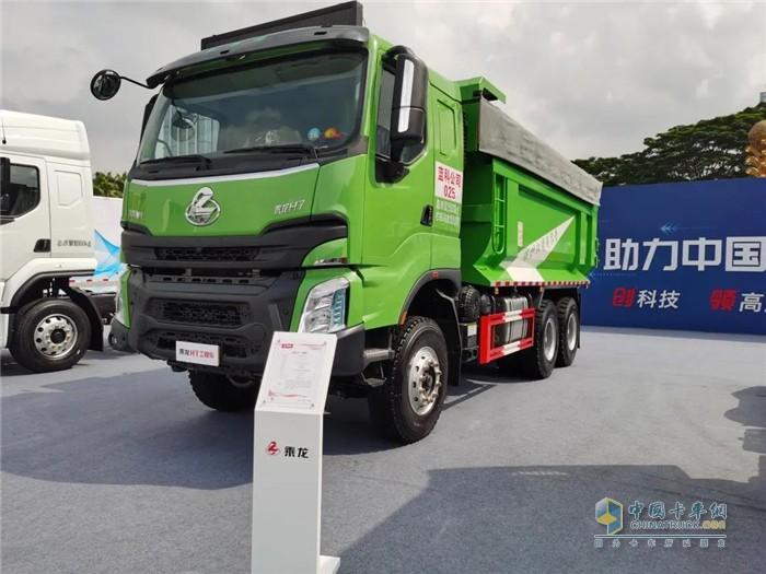 明星产品--乘龙H7 智能渣土车