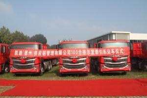 100台交车,120台签约  江淮格尔发用实力征服客户