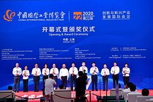 """智慧引领未来 上汽红岩 """"5G+L4智能重卡""""荣获2020工博会大奖"""