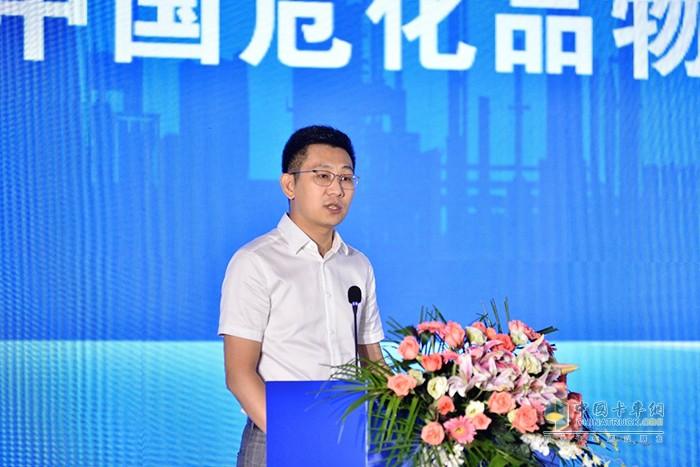 中国物流与采购联合会危化品物流分会秘书长、中国物流信息中心副主任刘宇航