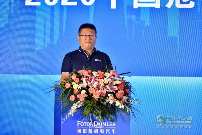 福田戴姆勒汽车营销公司副总经理王维