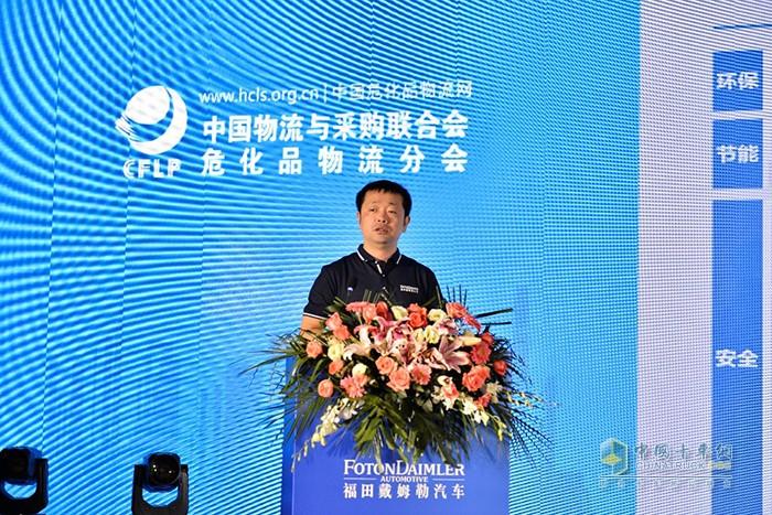 福田戴姆勒汽车战略客户分公司高级经理陈光