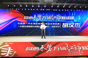 京津冀销量突破5万辆  再看乘风破浪的一汽解放