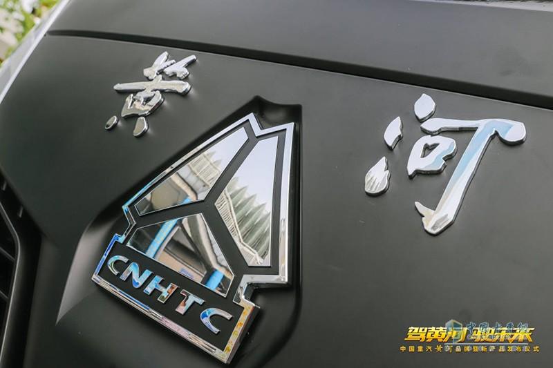 """2020年9月16日,中国重汽集团全新打造的高端民族品牌——""""黄河"""",正式登上历史舞台。"""