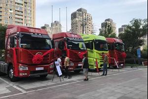 现场订车547辆!解放J6P 460质惠版牵引车在阜阳卖爆了!