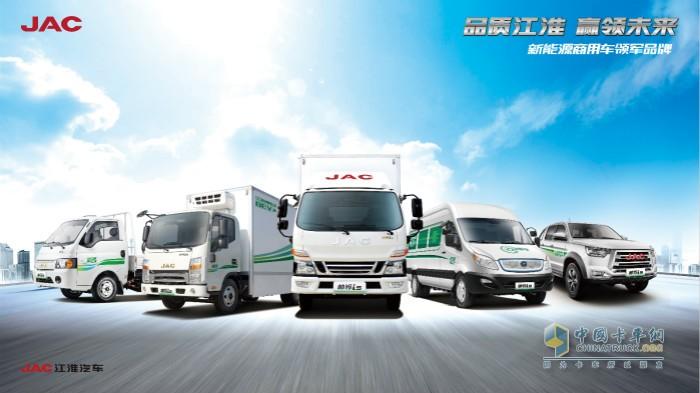 江淮新能源卡车