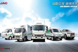 """江淮汽车""""铸剑""""新能源  致力打造先进的电动物流专用车平台"""