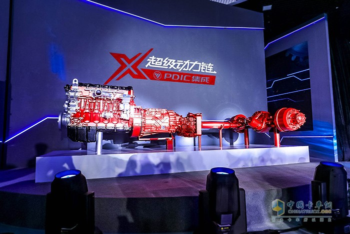 """福田汽车""""X超级动力链"""""""