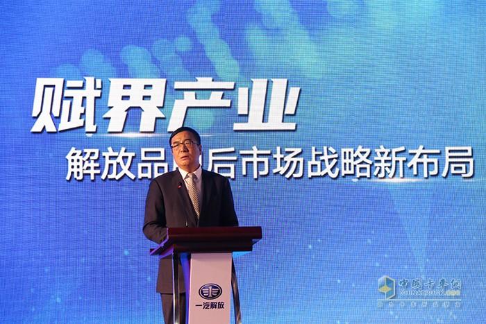 一汽解放总经理助理、一汽解放汽车销售有限公司总经理、党委书记王志才