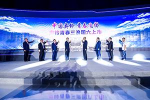 稳就业就是稳民生 中国奥铃助力青年创业公益行动提供就业新思路