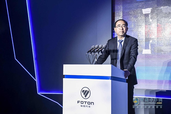 福田汽车常务副总经理常瑞解读X超级动力链