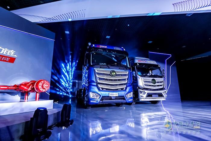 欧曼超级卡车3.0新品正式发布