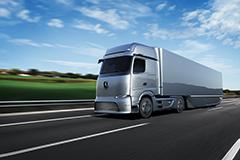 塑造运输的当下与未来 梅赛德斯-奔驰卡车给出答案