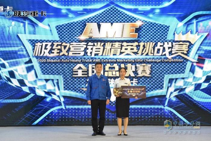 石家庄办事处——河北凯晟汽车贸易有限公司李静以91.77分荣获全国冠军