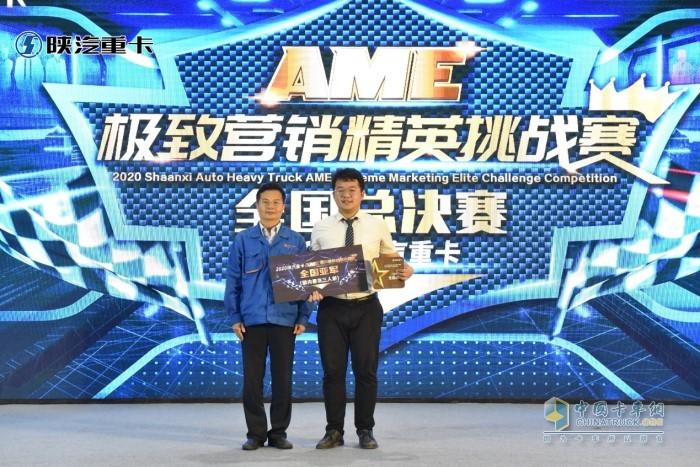 宁波办事处——宁波新兴纪元汽车销售有限公司以王万信91.69分荣获全国亚军。