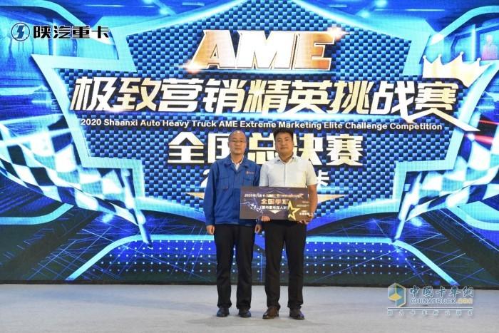 济南办事处——临沂新纪元汽车销售有限公司范新龙以90.97分荣获全国季军