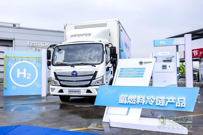 福田氢燃料轻卡冷链车产品