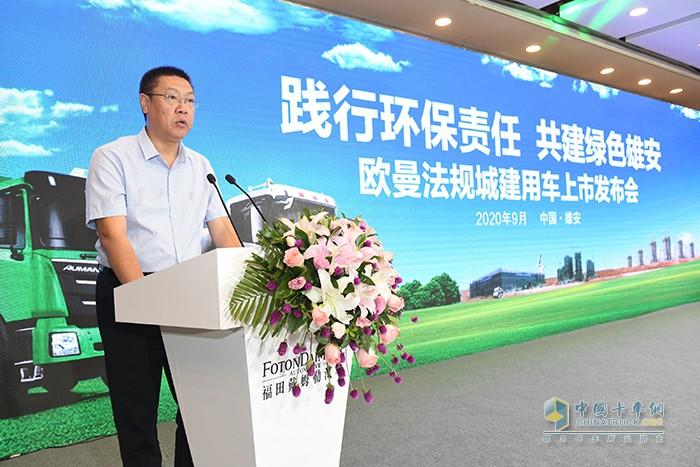 河北省交通运输协会秘书长王星光致辞