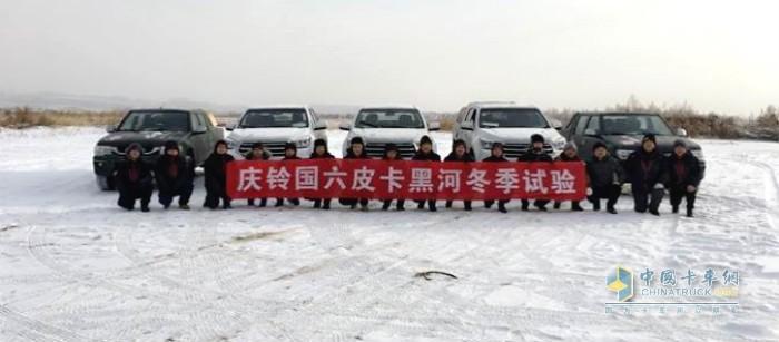 庆铃国六皮卡黑河冬季试验