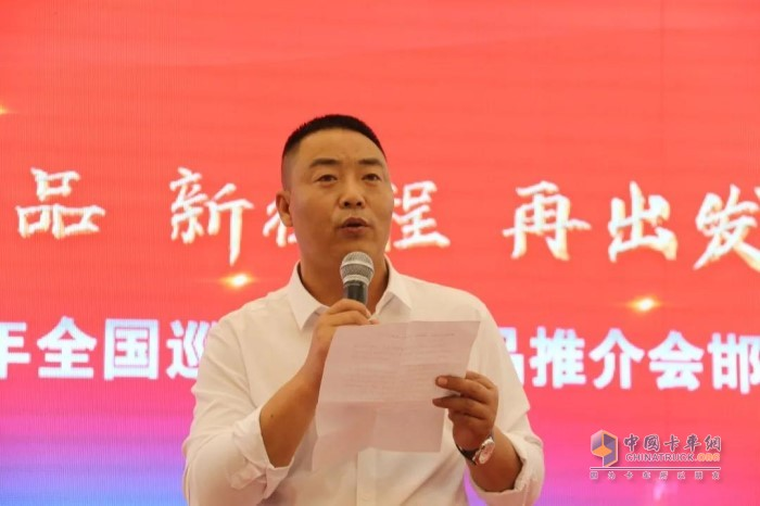 邦林汽车贸易有限公司总经理李运江
