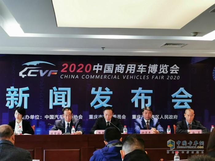 2020中国商用车博览会将于