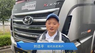 什么样的车让刘远平值得信赖  直呼买它不后悔?