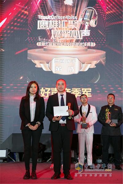 一汽解放销售公司 客户开发维护部部长 王睿(左) 季军得主:黄成(右)