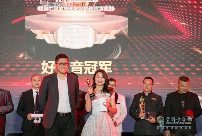 一汽解放销售公司 服务部部长 支大峰(左)冠军得主:宋雅玲(右)