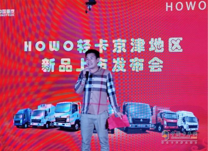 窦店耀辉重汽轻卡店副总经理高赫公布优惠购车政策