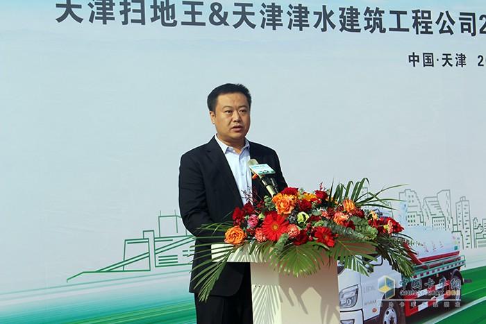 国泰集团副总经理苏庆彬先生致辞