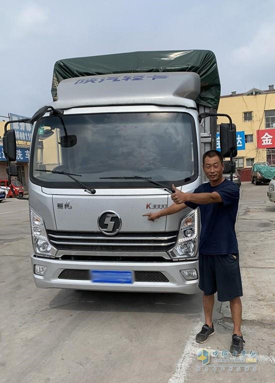 郭师傅和他的德龙K3000