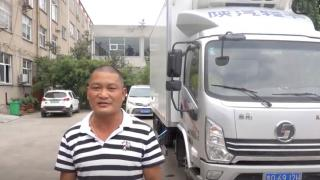 临沂海良物流:陕汽德龙K3000每个月比之前使用的车多挣2000-3000元