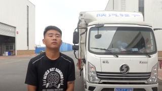90后货运新人如何评价陕汽德龙K3000?