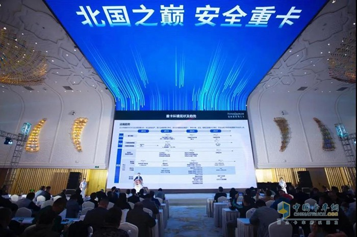 福田戴姆勒汽车战略客户分公司高级经理陈光作《危险品运输车行业新标准解析》报告