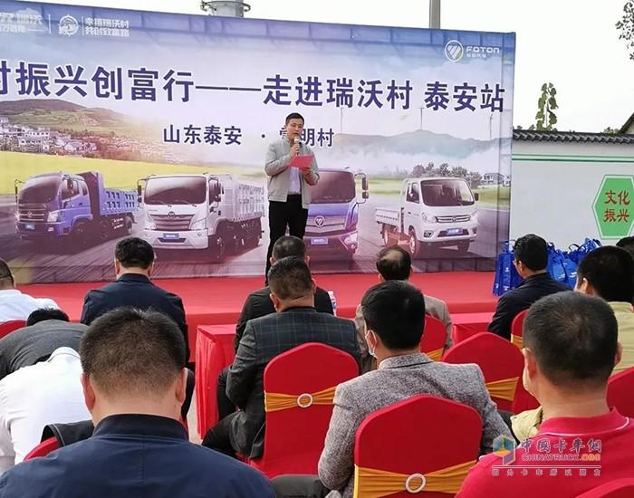 泰安市中岳汽车销售有限公司总经理陈勇先生