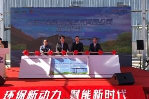 25辆纯电动自卸车交付 一汽解放为北京蓝天按下快进键